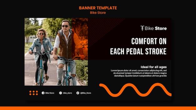Modèle de bannière pour magasin de vélos