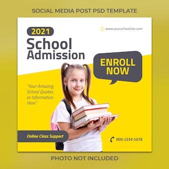 Modèle de bannière pour les médias sociaux de l'école ou le site web carré