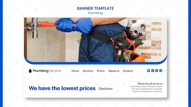 Modèle de bannière pour les prix les plus bas de plomberie
