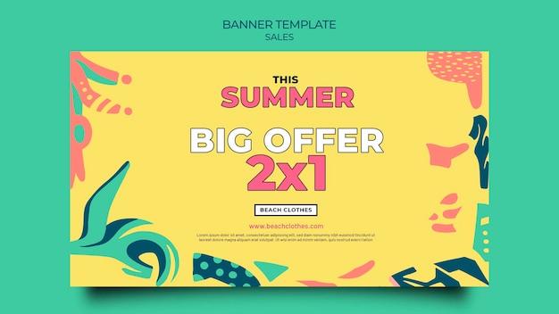 Modèle de bannière pour les soldes d'été