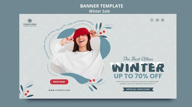 Modèle de bannière pour les soldes d'hiver