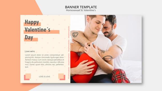 Modèle de bannière pour st homosexuel saint valentin avec photo