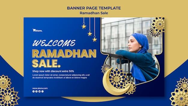 Modèle de bannière pour la vente du ramadan