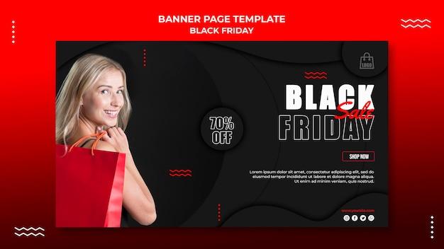 Modèle de bannière pour la vente du vendredi noir