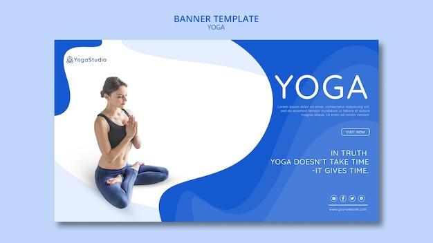 Modèle de bannière pour le yoga fitness