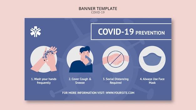 Modèle de bannière de prévention des coronavirus