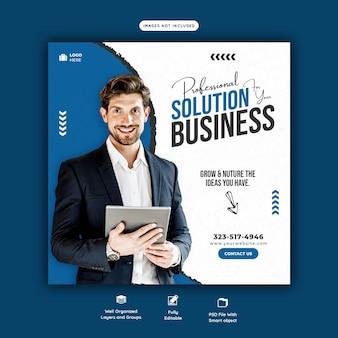 Modèle De Bannière De Promotion Commerciale Et De Médias Sociaux D'entreprise Psd gratuit