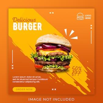 Modèle de bannière de promotion de menu burger