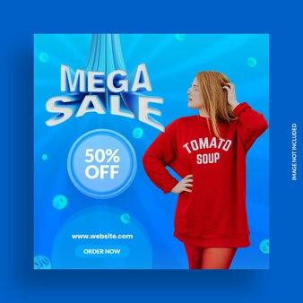 Modèle de bannière de promotion de vente méga