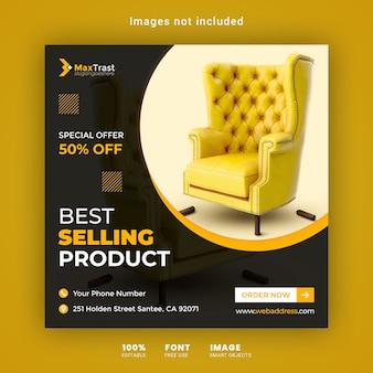 Modèle de bannière de promotion de vente de meubles