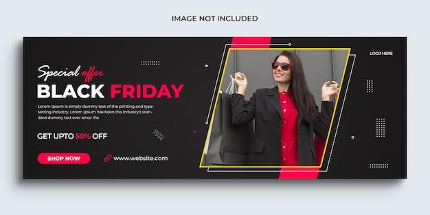Modèle de bannière promotionnelle de couverture facebook de bannière de vente vendredi noir