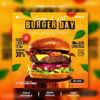 Modèle de bannière promotionnelle de délicieux hamburgers sur les médias sociaux
