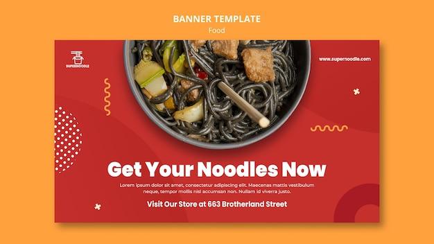 Modèle de bannière promotionnelle de nouilles