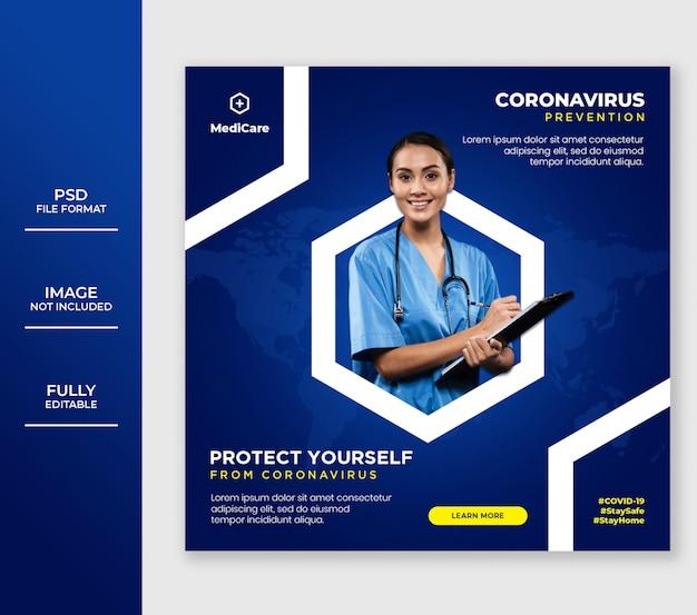 Modèle de bannière de protection contre les coronavirus