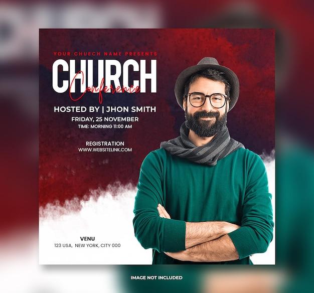 Modèle de bannière de publication de conférence d'église ou modèle de publication et bannière de publication de médias sociaux
