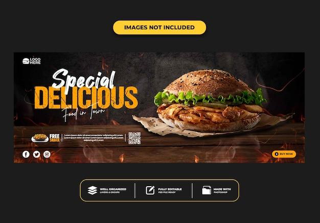 Modèle de bannière de publication de couverture facebook pour burger de menu de restauration rapide
