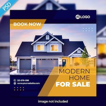 Modèle de bannière de publication immobilière pour les médias sociaux