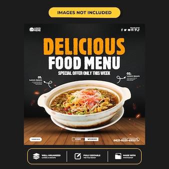 Modèle de bannière de publication instagram de médias sociaux de délicieux menu