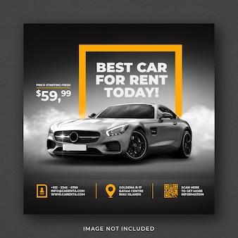 Modèle de bannière de publication instagram de médias sociaux de promotion de location de voiture