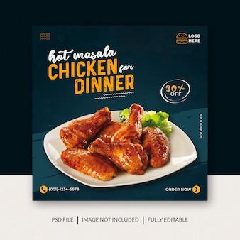 Modèle de bannière de publication instagram de médias sociaux de promotion de poulet chaud masala