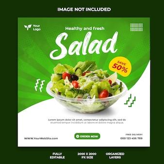 Modèle de bannière de publication instagram de médias sociaux de salade