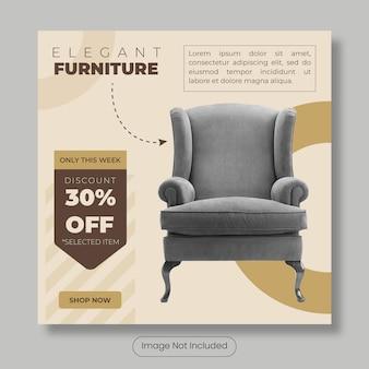 Modèle de bannière de publication instagram de meubles élégants