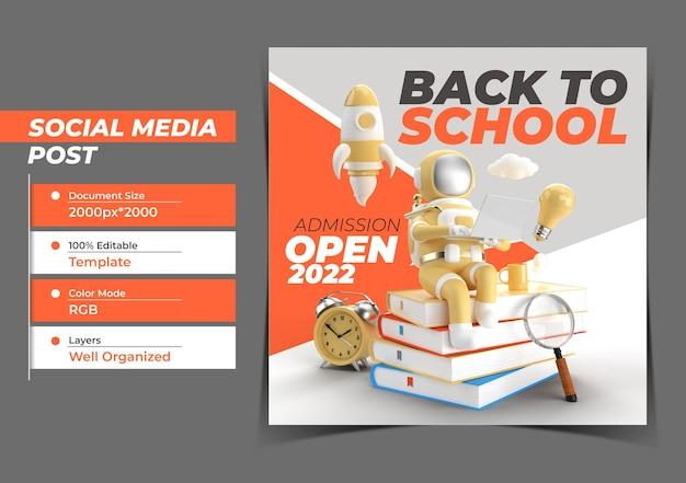 Modèle de bannière de publication instagram pour le marketing numérique de la rentrée scolaire.