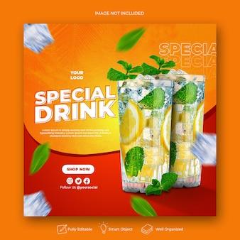Modèle de bannière de publication instagram pour la promotion du menu des boissons sur les médias sociaux