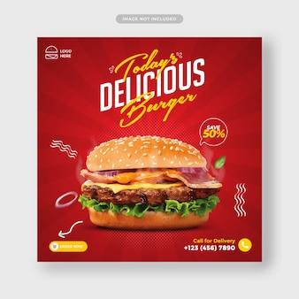 Modèle de bannière de publication instagram de promotion de menu de nourriture délicieuse