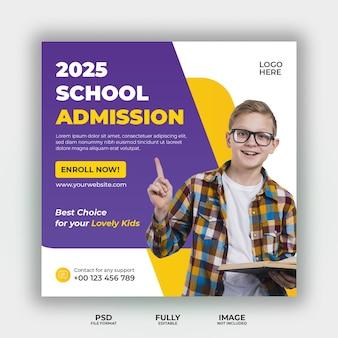 Modèle de bannière de publication de médias sociaux d'admission à l'école