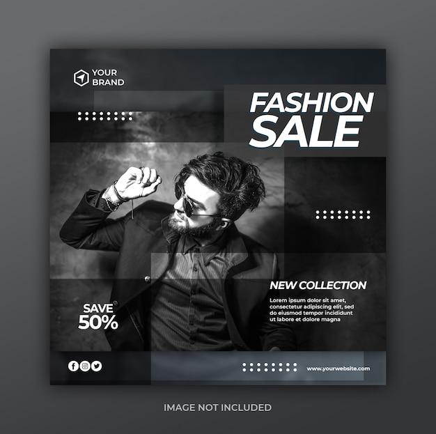 Modèle de bannière de publication de médias sociaux avec concept de promotion de vente de mode