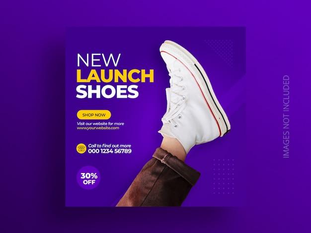 Modèle de bannière de publication de médias sociaux ou dépliant carré de vente de chaussures