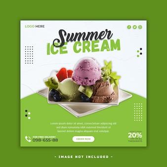 Modèle de bannière de publication de médias sociaux de dessert de crème glacée psd premium