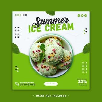 Modèle de bannière de publication de médias sociaux de dessert à la crème glacée
