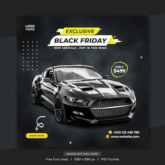 Modèle de bannière de publication de médias sociaux exclusif vendredi noir