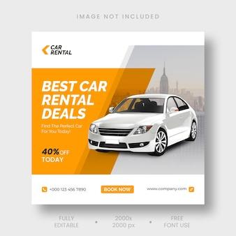 Modèle de bannière de publication de médias sociaux instagram de location de voiture