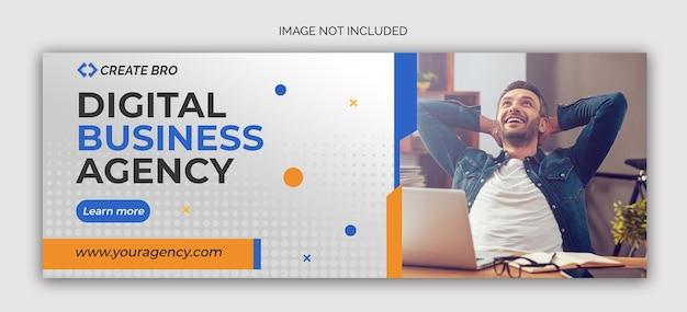 Modèle de bannière de publication de médias sociaux de marketing d'entreprise