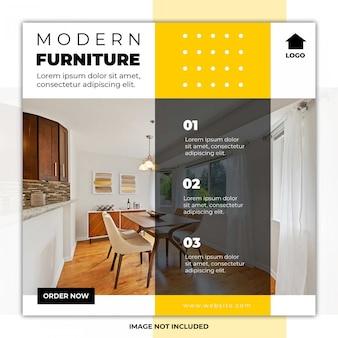 Modèle de bannière de publication de médias sociaux de meubles d'intérieur