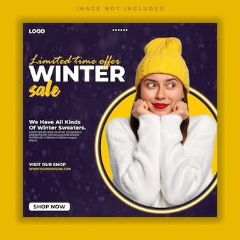 Modèle de bannière de publication de médias sociaux de mode de vente d'hiver