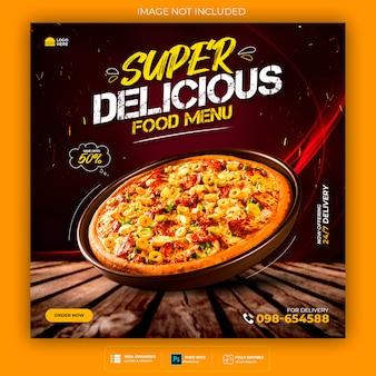 Modèle de bannière de publication de médias sociaux de pizza alimentaire