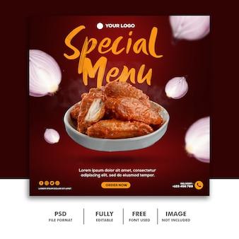 Modèle de bannière de publication de médias sociaux de poulet alimentaire