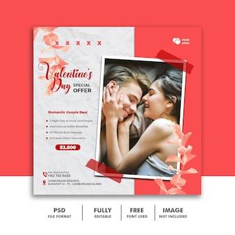 Modèle de bannière de publication de médias sociaux pour un couple de la saint-valentin