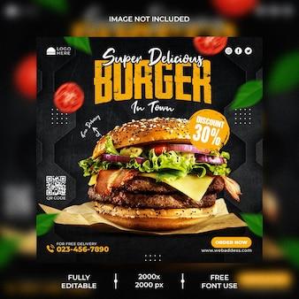 Modèle de bannière de publication sur les médias sociaux pour hamburger spécial