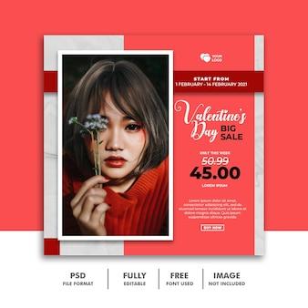 Modèle de bannière de publication de médias sociaux pour la saint-valentin