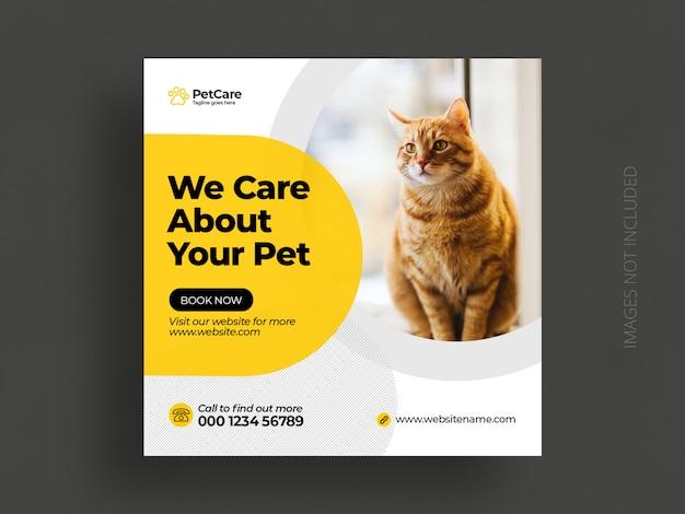 Modèle de bannière ou publication de médias sociaux pour les soins aux animaux de compagnie