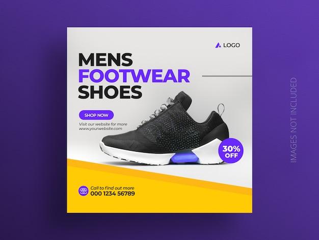 Modèle de bannière de publication de médias sociaux de produit ou flyer carré de vente de chaussures