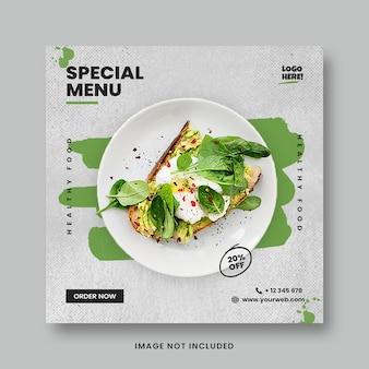Modèle de bannière de publication de médias sociaux de promotion de menu d'aliments sains verts