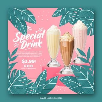 Modèle de bannière de publication de médias sociaux de promotion de menu de boisson