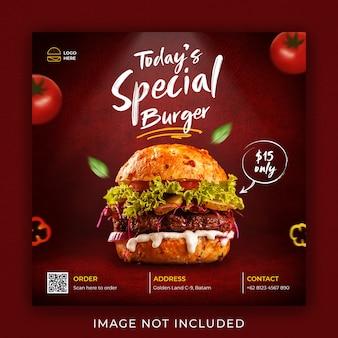 Modèle de bannière de publication de médias sociaux de promotion de menu de nourriture de burger