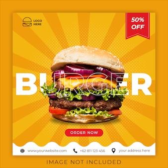 Modèle de bannière de publication de médias sociaux de promotion de menu de nourriture burger